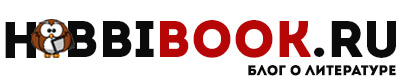 Hobbibook