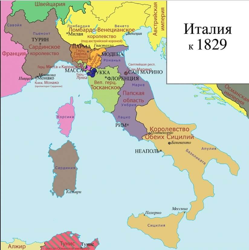карта италии в 1829